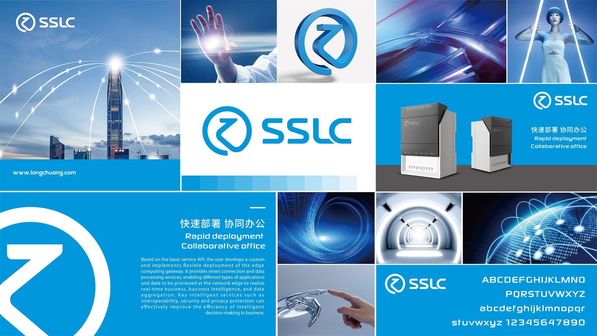 SSLC龙创万博体育手机登录网页